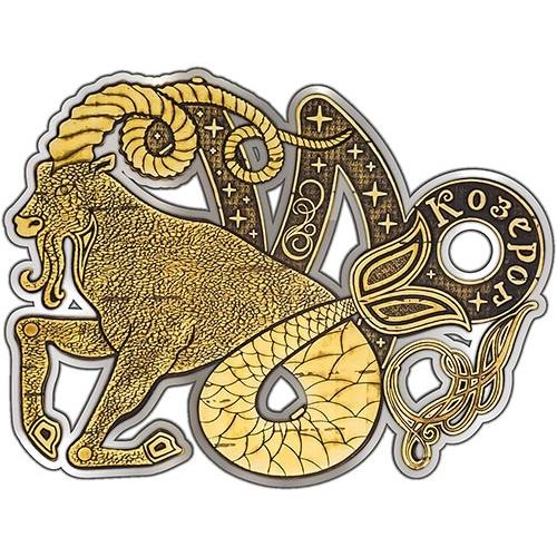 Знак зодиака козерог подарки 650
