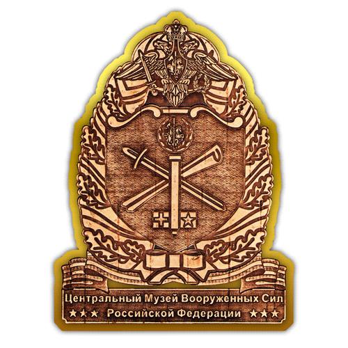 Магнит из бересты вырезной Музей вооруженных сил (Золото)